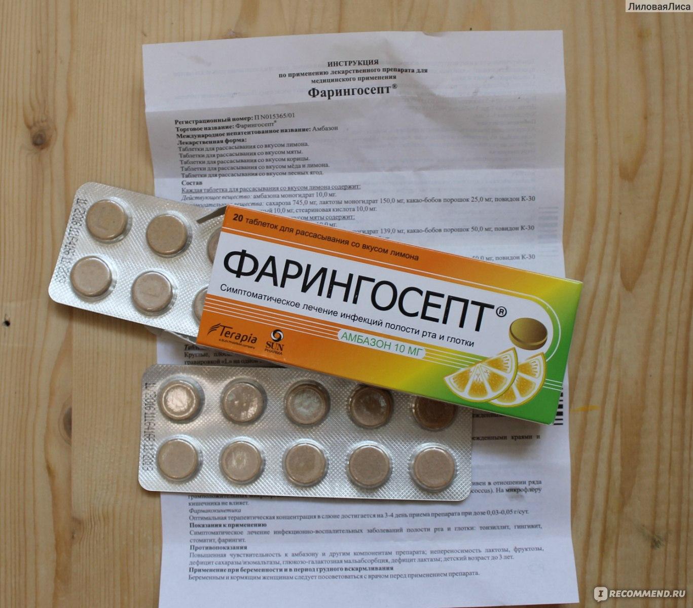 Выпускают таблетки по 10 и 20 штук в упаковке, соответственно, стоить они будут по-разному.