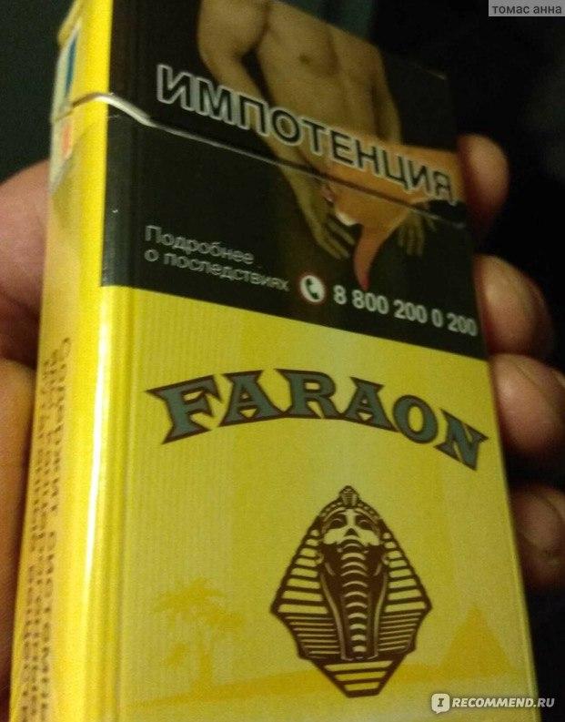 Купить сигареты липецкой табачной фабрики электронные сигареты купить в калуге адреса