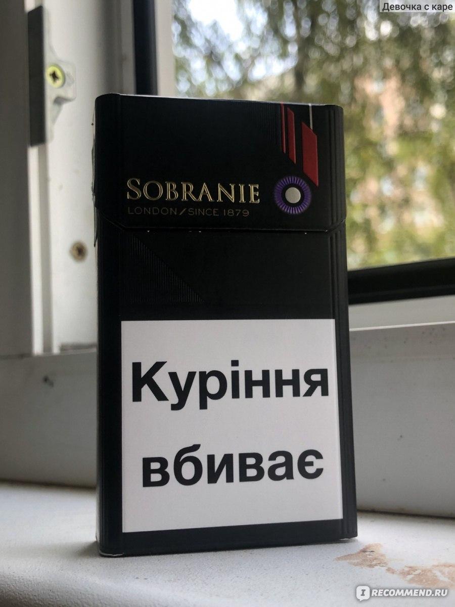 Сигареты с капсулой купить в москве нэнси дым с сигарет с ментолом слушать онлайн бесплатно с видео