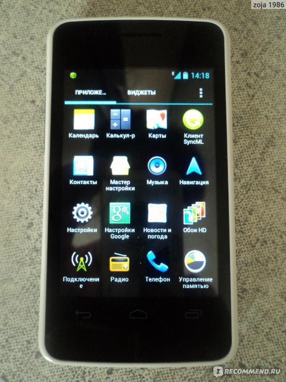 Android Мтс 970