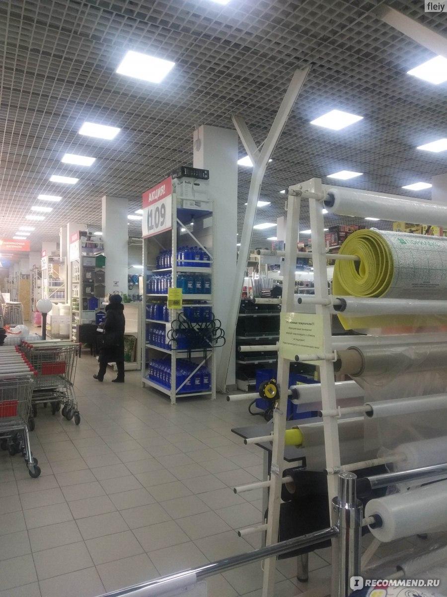 Магазин Сом Н Тагил Каталог Товаров