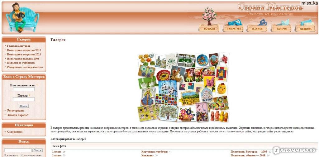 Сделать красивый сайт своими руками как сделать дизайн для страницы сайта