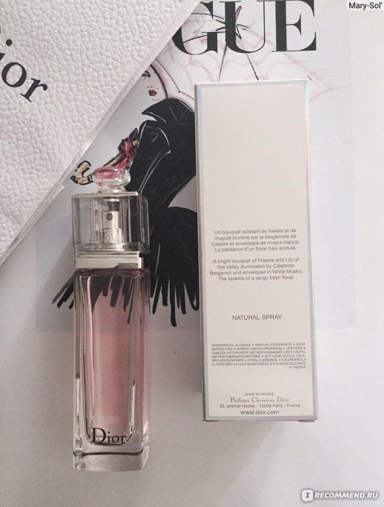 Dior Eau Fraiche 2016 Christian Dior стойкая и нежная розовая