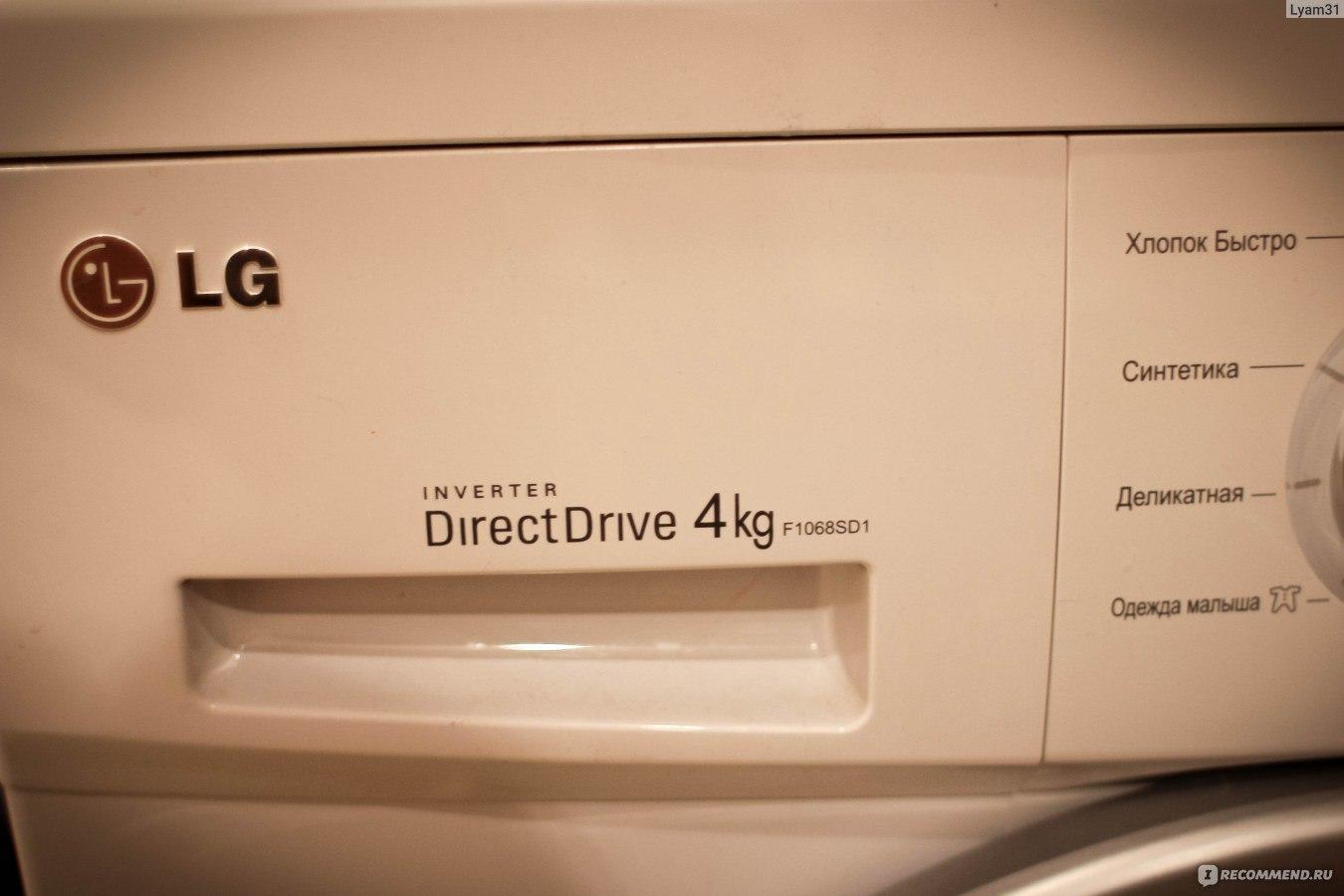 user manual lg inverter direct drive