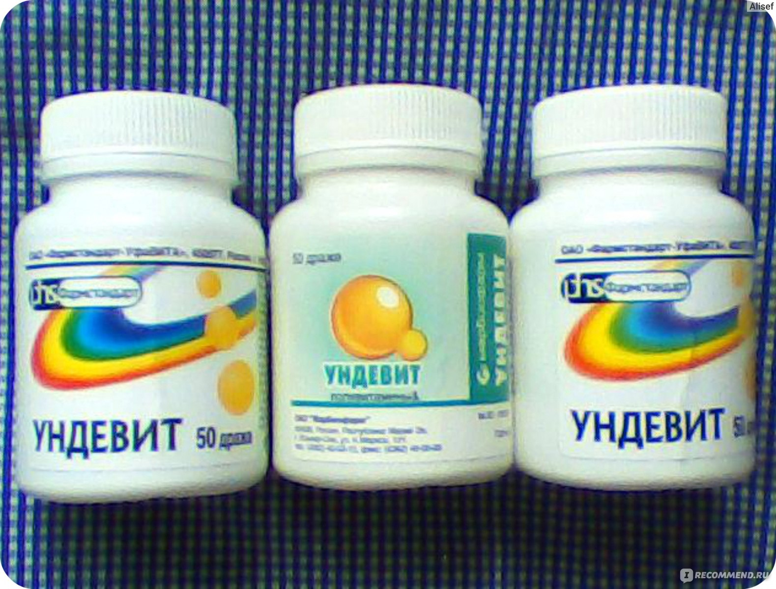 Недорогие Витамины На Диете. 8 лучших витаминов при похудении