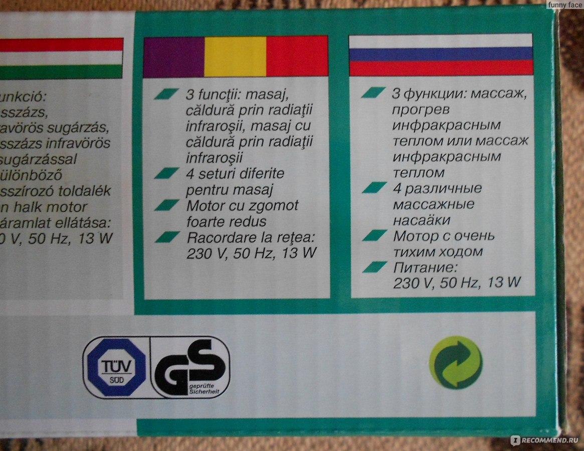 Массажер clatronic msi 2571 инструкция