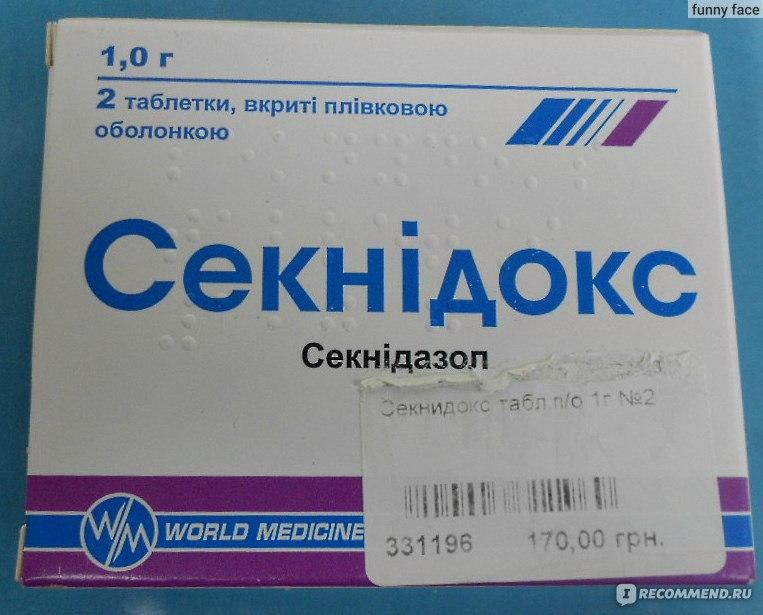 Секнидокс 1 г n2 таблетки цена, инструкция, применение | купить.