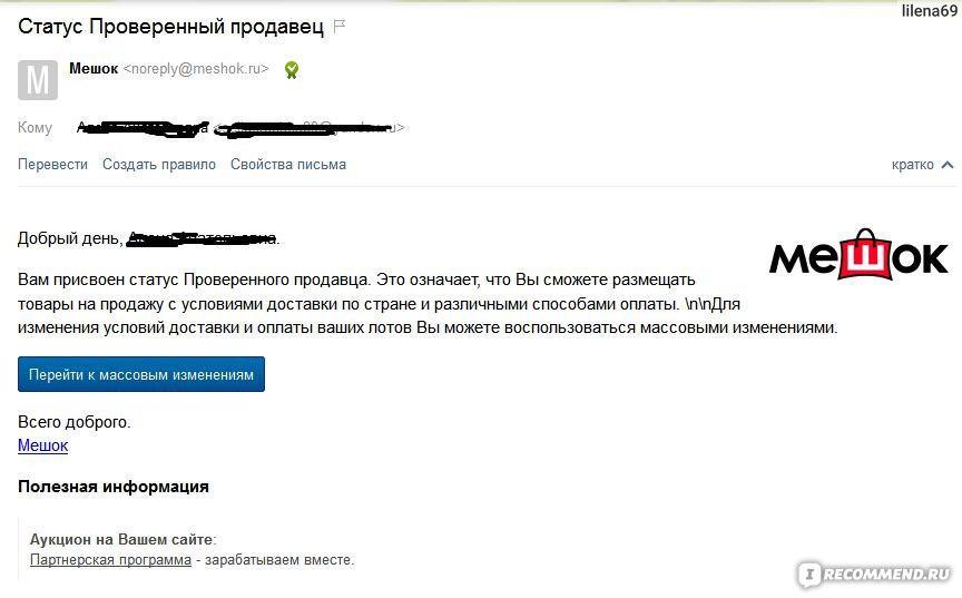 какой возраст в россии считается совершеннолетним