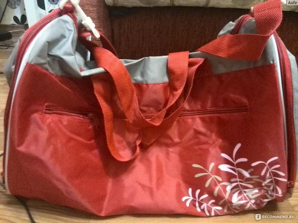 К чему снятся сумки с подарками