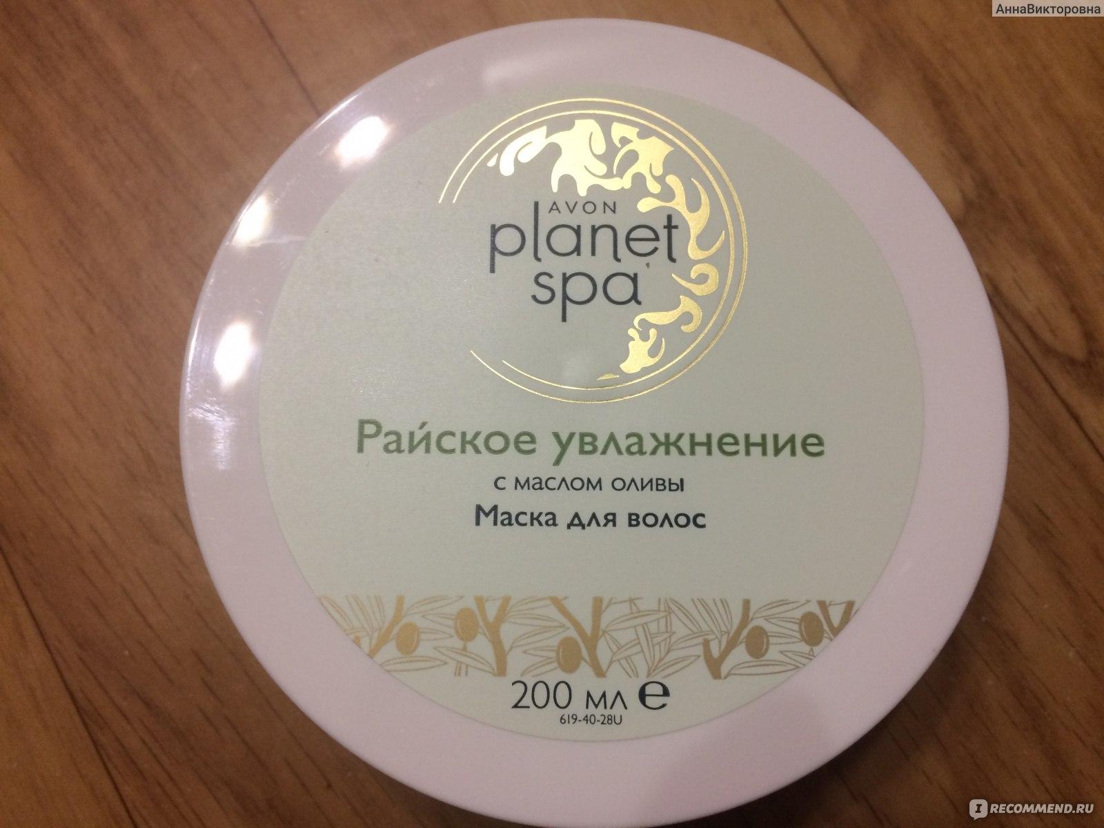 Оливковая маска для волос от эйвон мужская косметика loreal купить