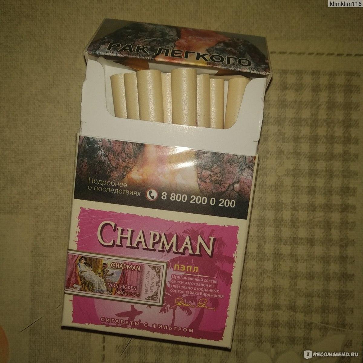 В каких магазинах можно купить сигареты чапман электронная сигарета купить в славянске