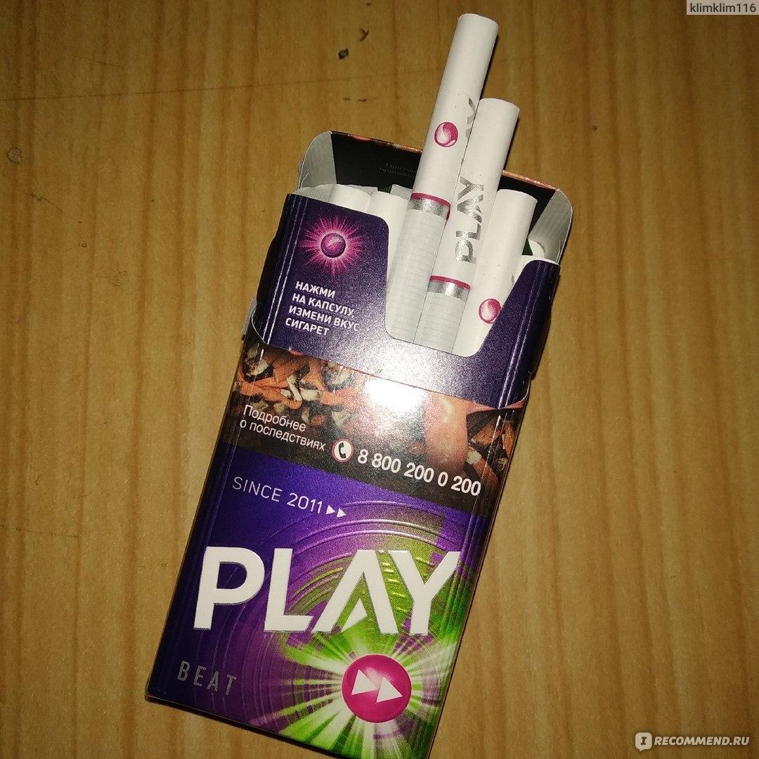 плей сигареты купить в