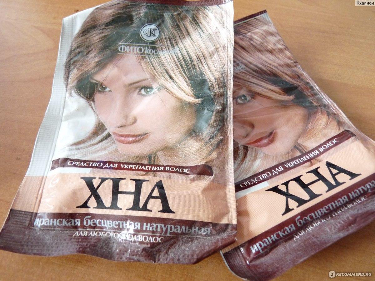 Хна для волос тонкости окрашивания отзывы фото
