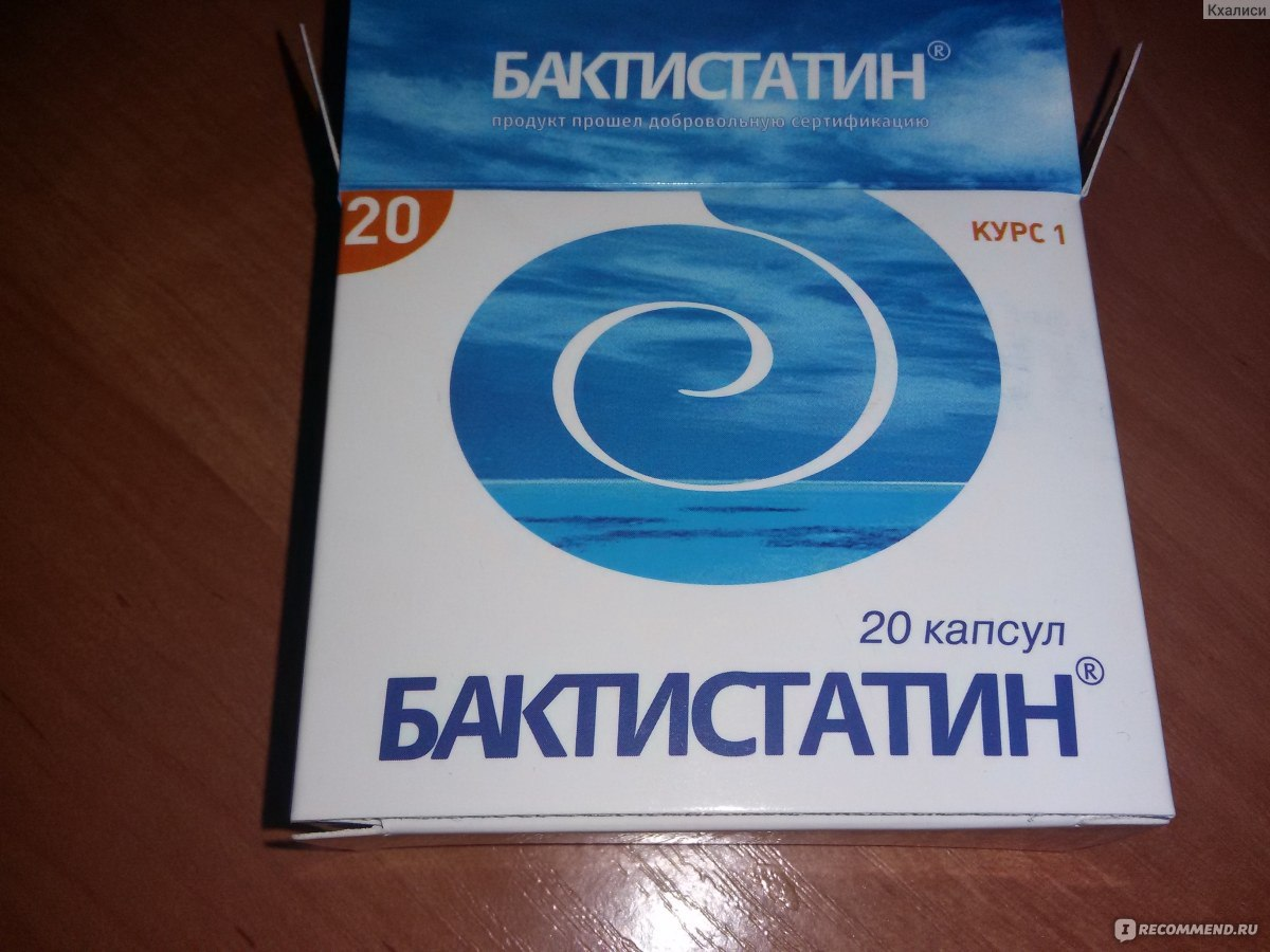 капсулы бактистатин инструкция цена