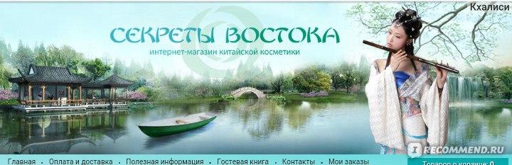 Косметика Anna Lotan ProOфициальная группа - VK