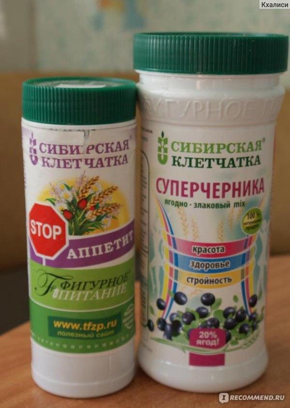 Клетчатка В Аптеках Для Похудения. Как принимать сибирскую клетчатку для похудения: инструкция по применению