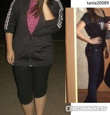 Кто похудел на 20 кг