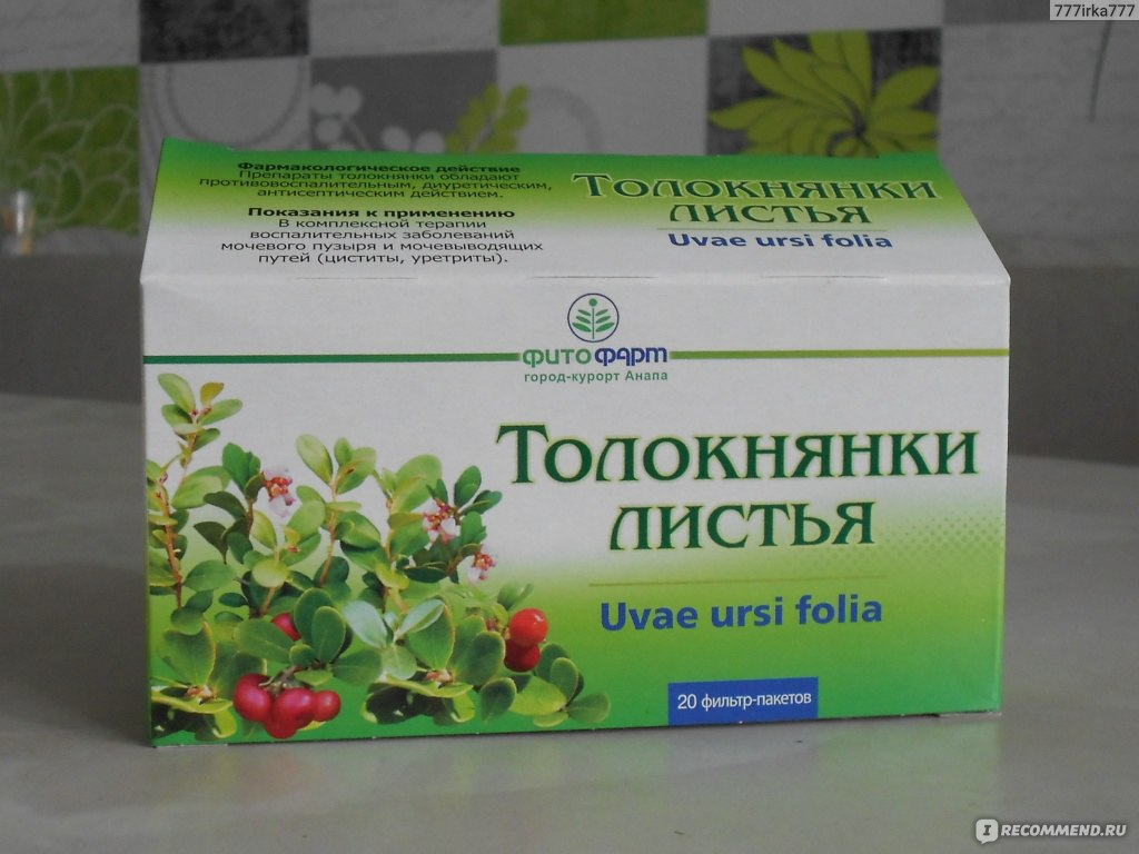 Травы при пиелонефрите для беременных 45
