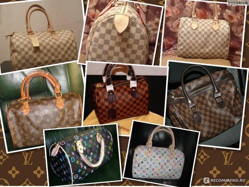 За сколько в Италии можно купить оригинал сумки Louis