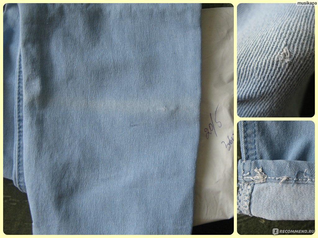 Фото видны трусики из под джинс 20 фотография