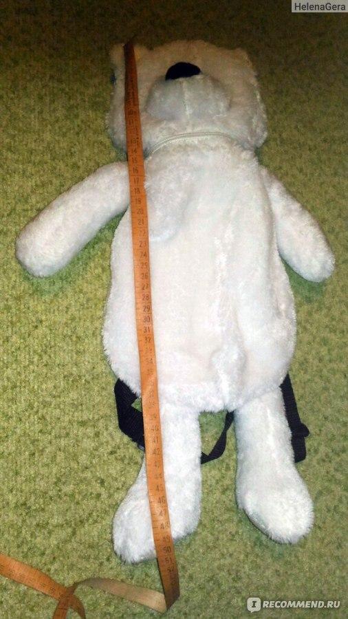Детский рюкзак северный мишка эйвон отзывы рюкзак odissey