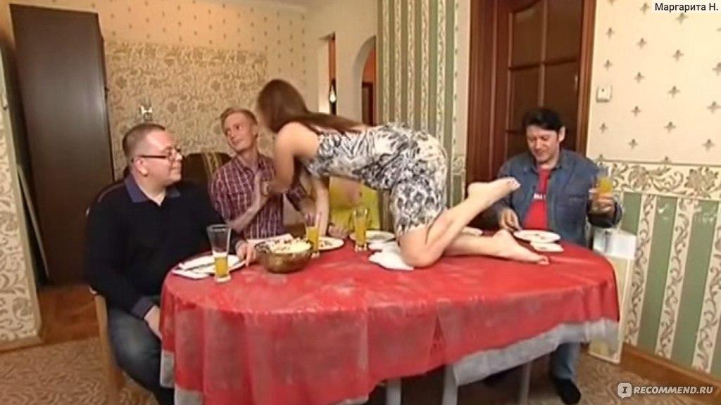 Ужине званом порно в