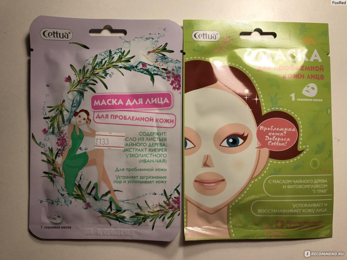 Маски для лица с проблемной кожей лица в домашних условиях