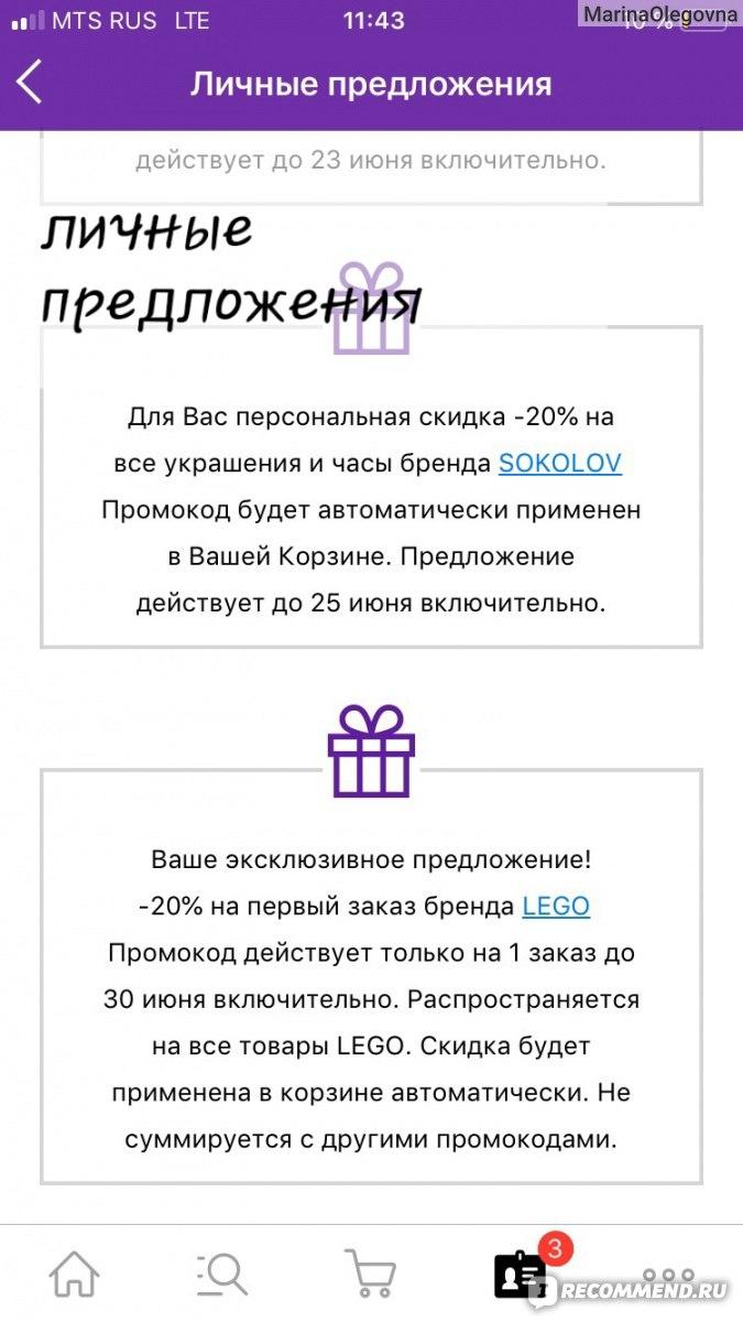 альфа банк кредит для бизнеса для ип калькулятор
