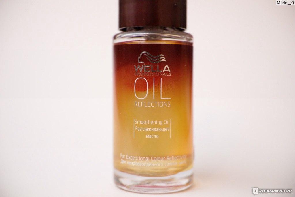 Маска для волос из масел репейное масло кокосовое масло желток
