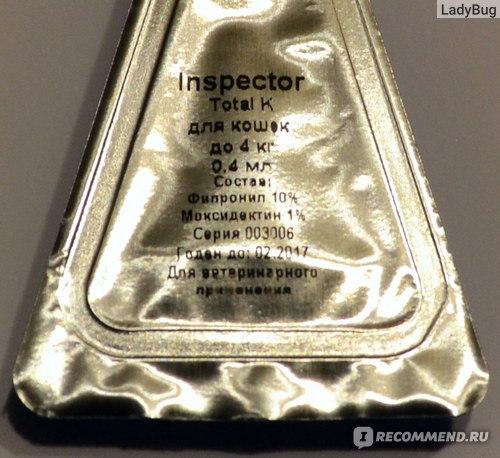инспектор от глистов отзывы