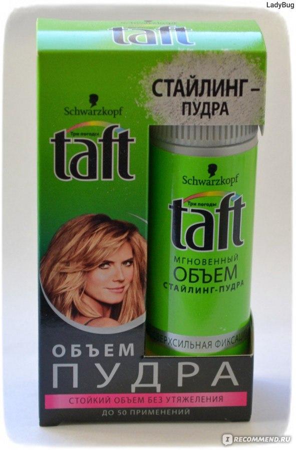 Пудра для волос taft создает длительный объем волос.