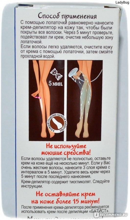 Чем наносить крем депилятор на кожу