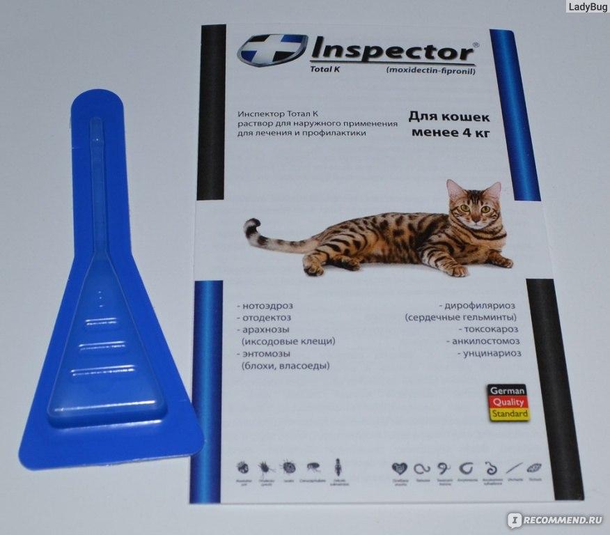 инспектор средство от глистов