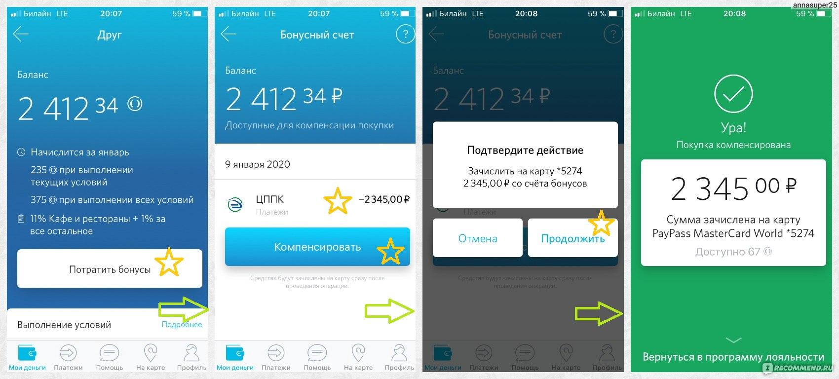 дебетовая карта opencard открытие банк отзывыкредит на 10 тысяч рублей в сбербанке