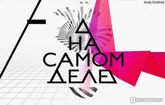 На самом деле жертва Ивантеевского школьника 19 10 2017