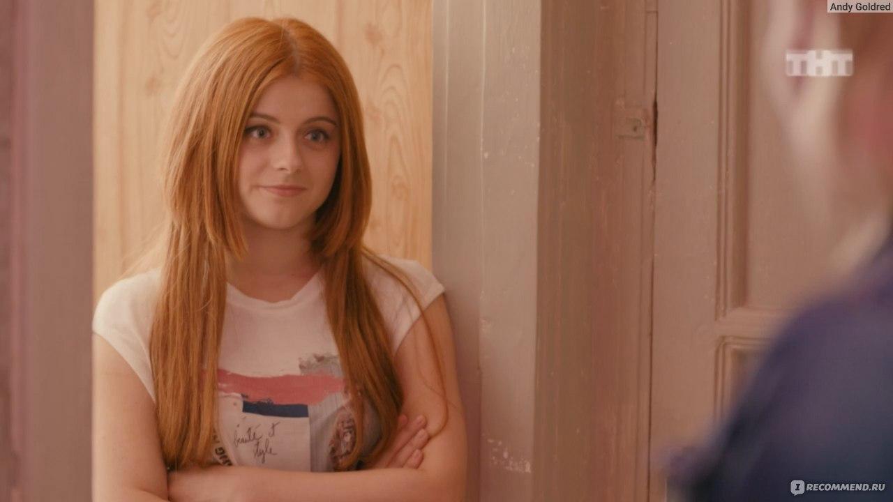 фото ани из сериала ольга