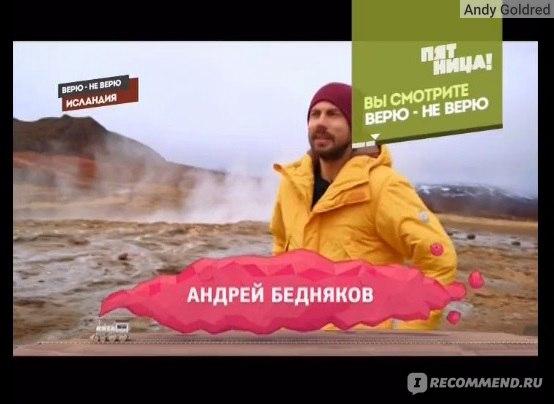porno-andrey-bednyakov