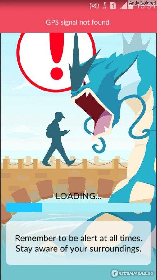 Покемон го андроид проблемы