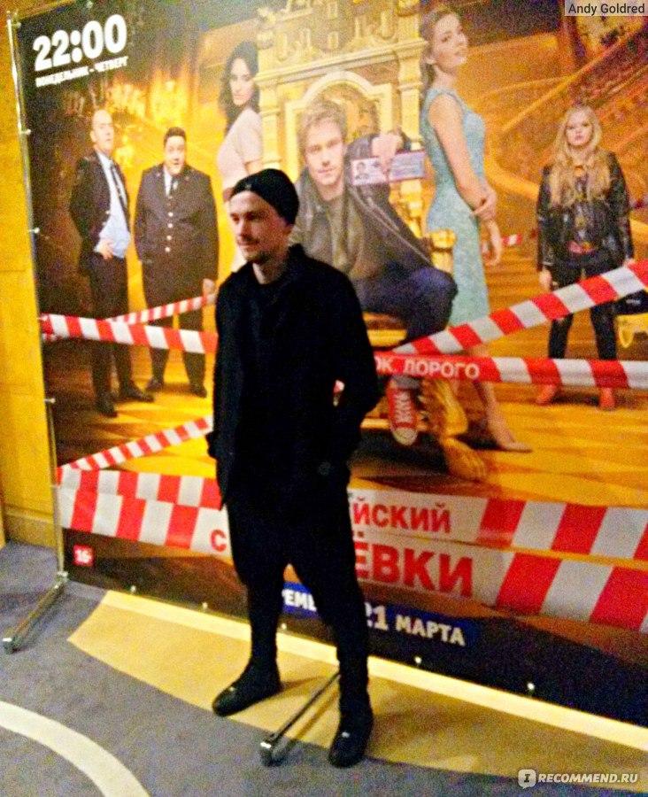 Скачать музыку с сериала полицейский из рублевки