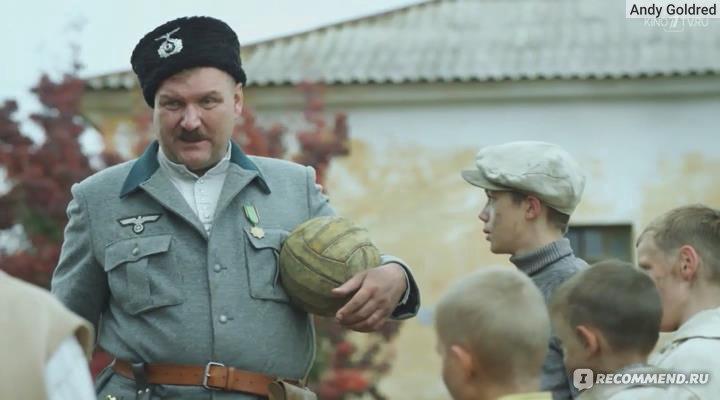 Молодая Гвардия (2015) скачать торрент русский