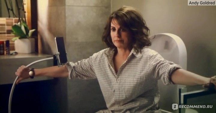 Молодёжная комедия где девушка засунула мобильный телефон в вагину 136
