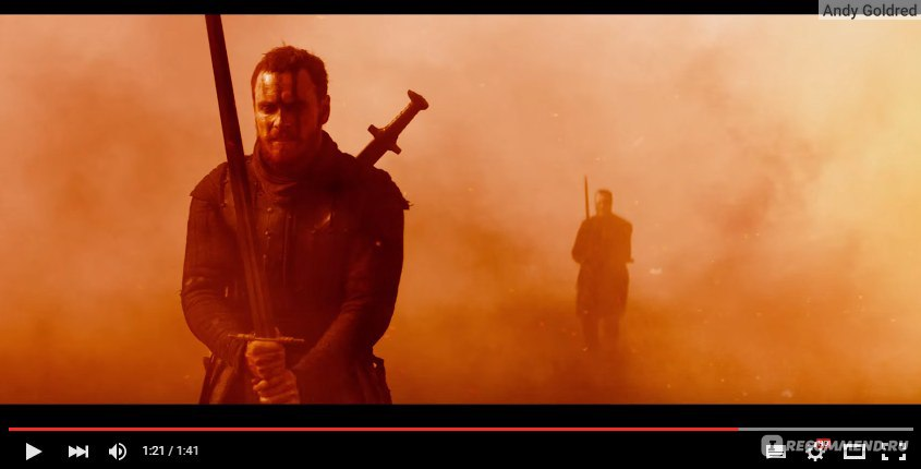 all hail macbeth essay Quizlet provides critical essay activities, flashcards and games start learning today for free all hail macbeth, hail to thee, thane of glamis.