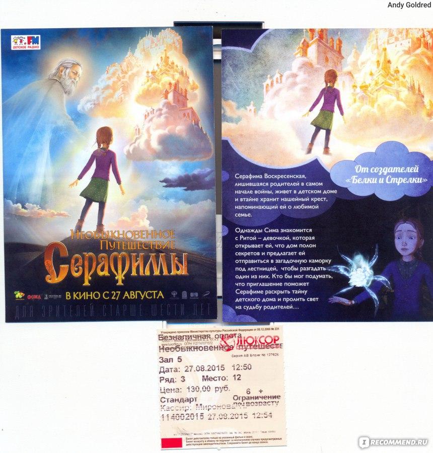 Развивающие мультфильмы - Геометрия для детей - Мультик