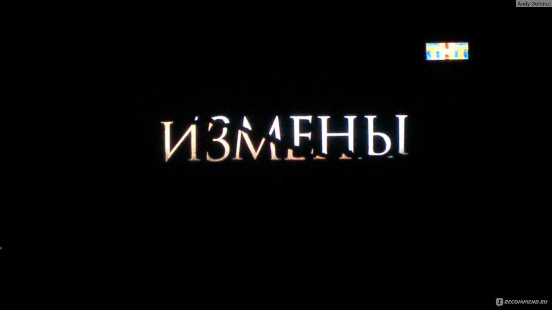 Сериал викинги онлайн 2 сезон