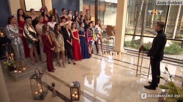 Холостяк 7: кто победил в шоу – 26.05.2017 изоражения