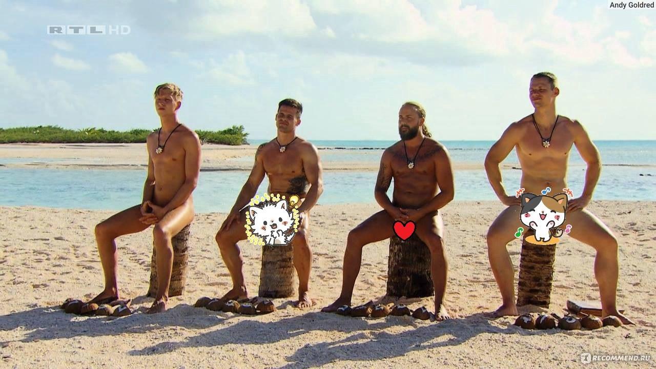 реалити шоу знакомство на острове