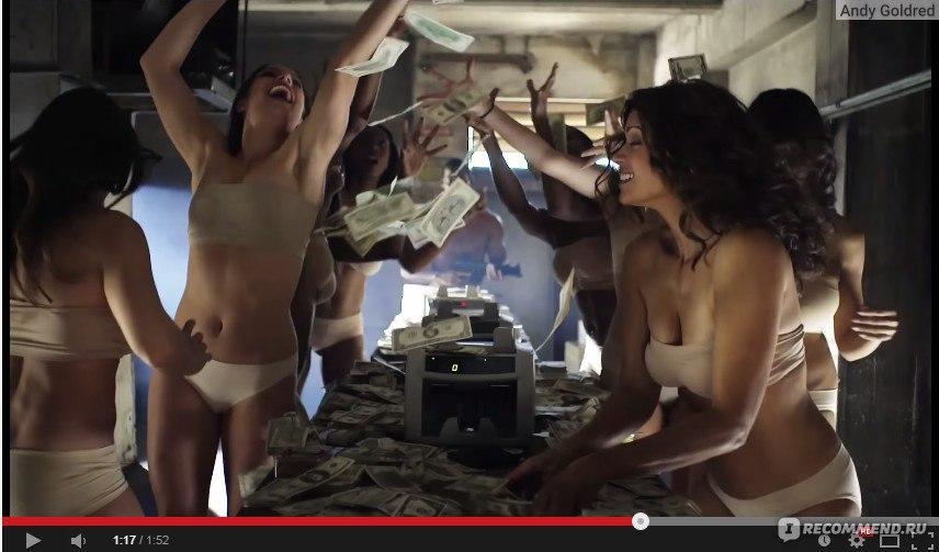 golie-nevesti-film