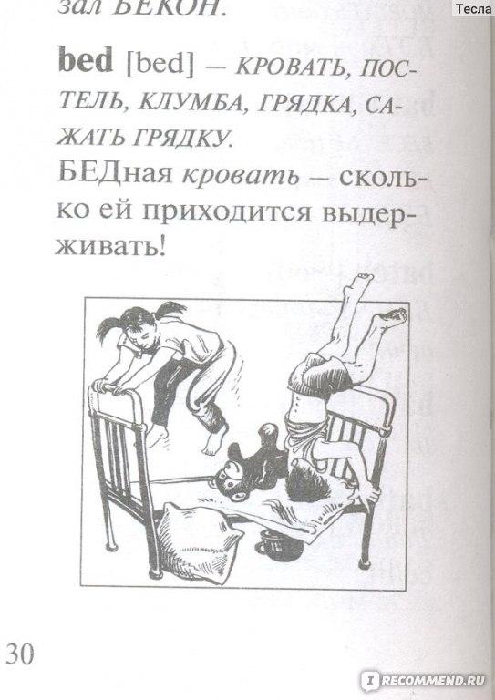 Игорь матюгин книги скачать бесплатно