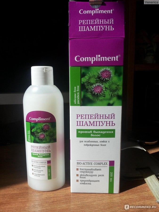 Средства для волос HUILARGAN — купить в магазине
