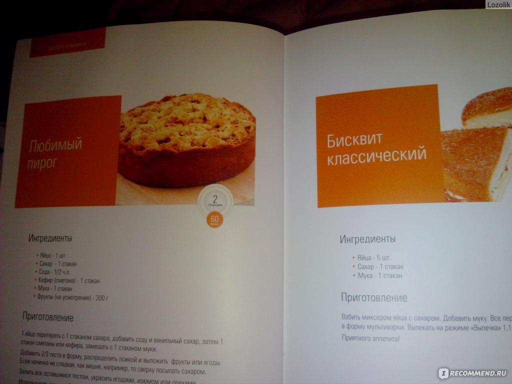 Готовим язык рецепты 4